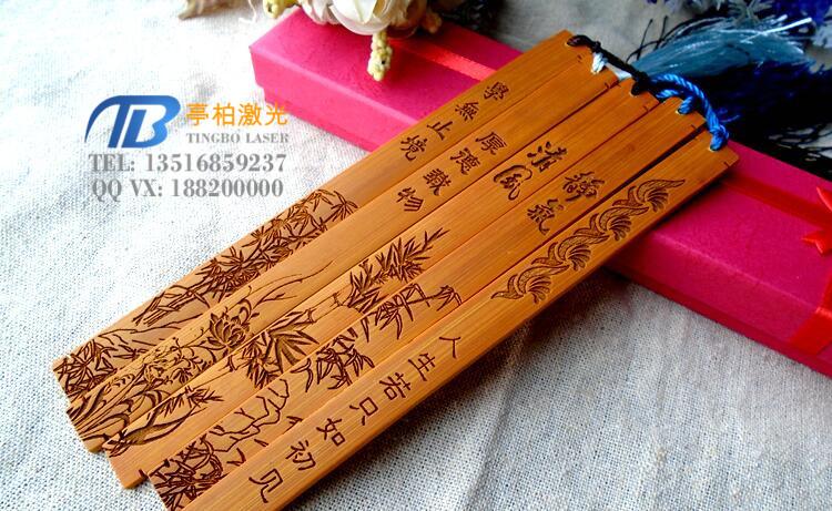 杭州竹木制品激光雕刻镭雕加工