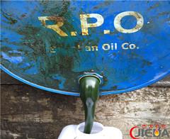 橡胶油 橡胶操作油 橡胶填充油