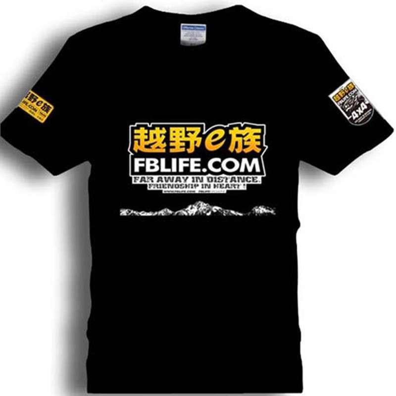 济南T恤图案订做、济南活动T恤定制就到山东鲁装制衣青青草成人在线青青草网站