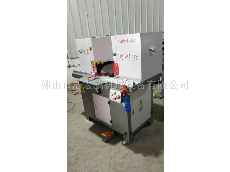 选购优惠的45度双头切角机就选佛山浩宏威机械铝材切割机型号