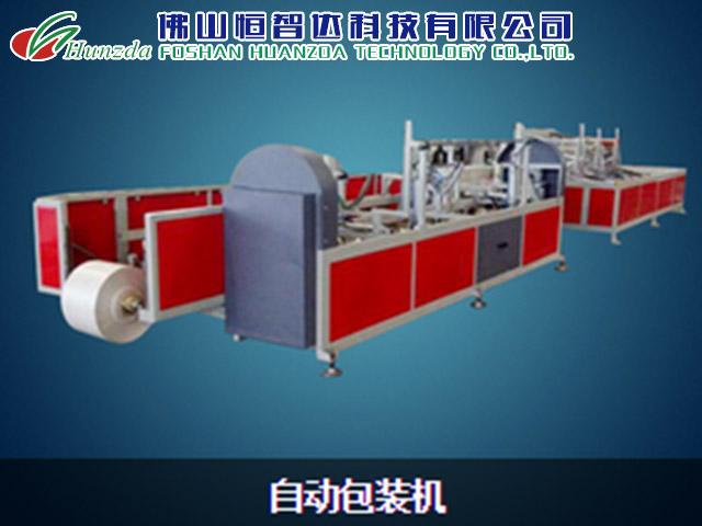 选购优惠的PP-R缝纫包装机就选恒智达科技、佛山PVC管材包装机批发