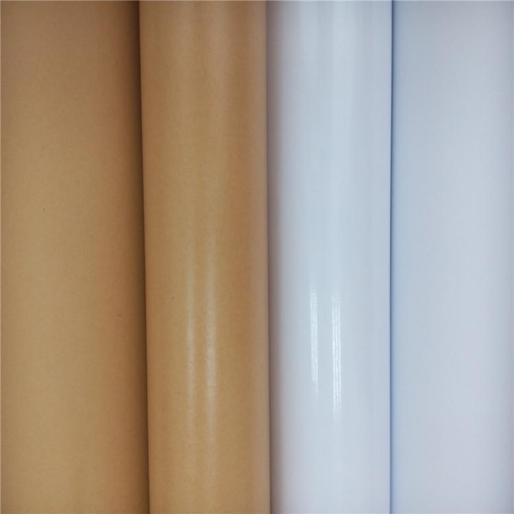 双面离型纸性价比高 求购楷诚纸业厂家供应