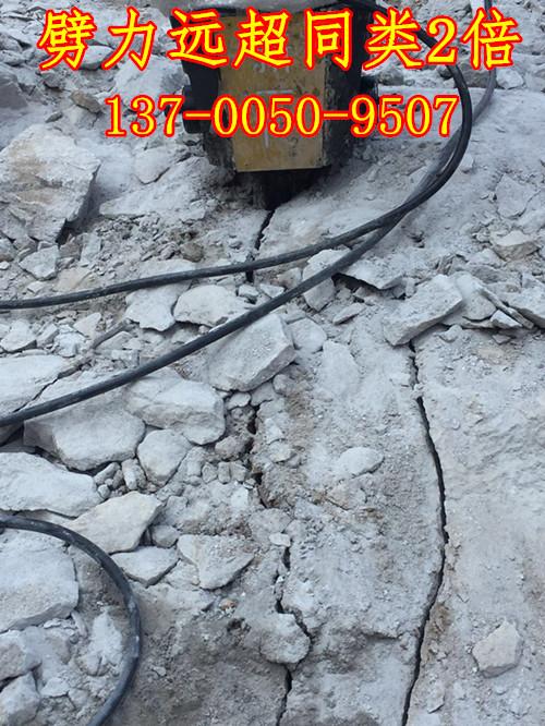 宝山城市建设岩石破裂机破石机如何使用