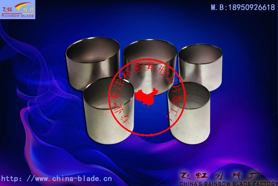杭州非标刀片定做、杭州异形刀片生产厂家、浙江不锈钢刀片加工、浙江食品刀片厂