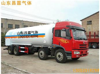 山东声誉好的液氧供应商-液态氧厂家哪家好