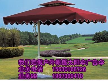 阳泉定做门岗遮阳伞