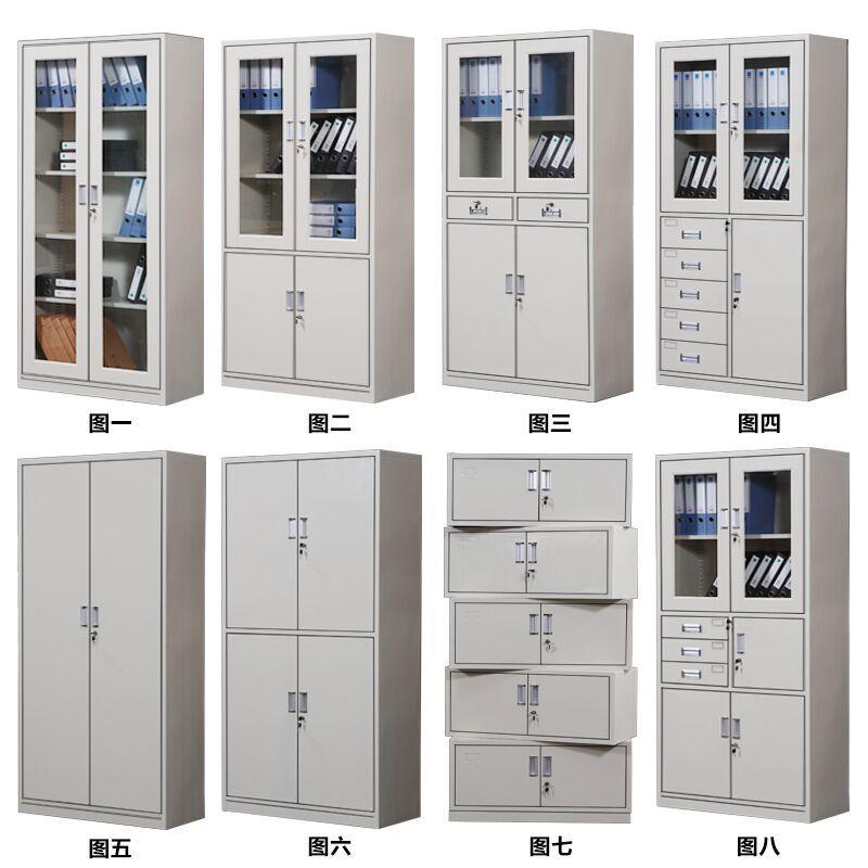 出售器械柜、安徽合肥分体五节柜、挂快劳夹文件柜、更衣柜、寄存柜