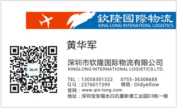 海运装柜整柜出口到台湾有什么清关渠道可以把东西出到台湾找钦隆国际安全快捷省心