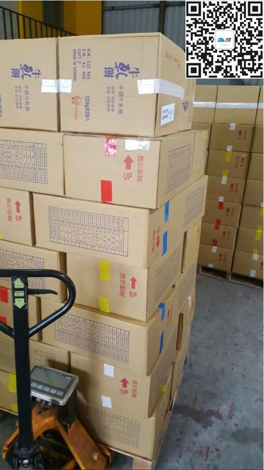 意大利红酒有什么门到门快递物流服务发到到中国费用时效稳定找钦隆国际出货好帮手价格优清关知识丰富