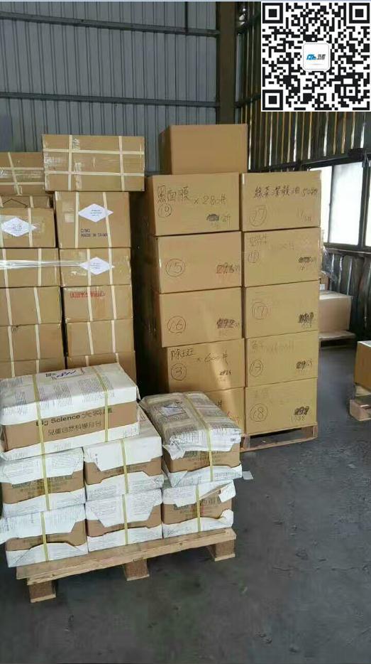 电动叉车海运内地到台湾有什么清关渠道怎么操作价格多少找钦隆国际轻松邮寄省钱到家