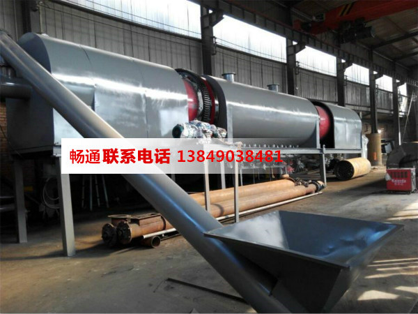 咸宁连续式炭化炉出售13849038481张经理求购