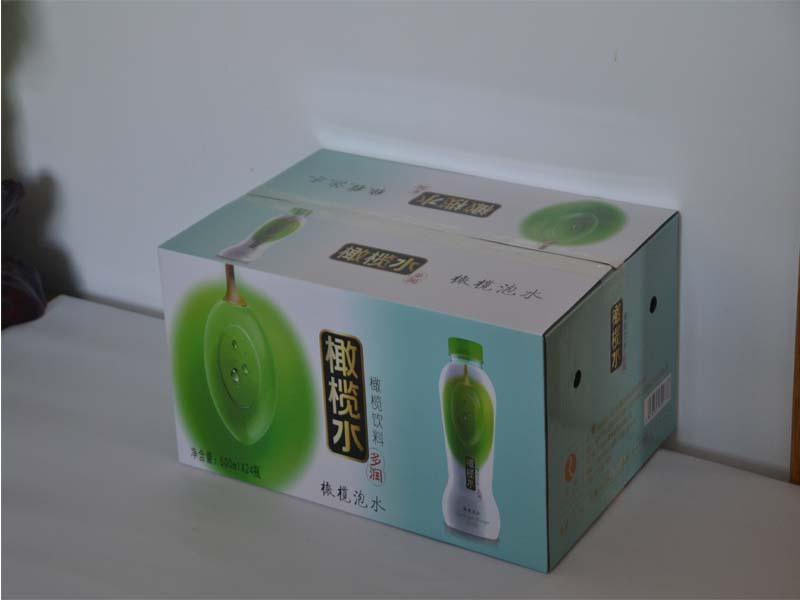 广东哪里有供销价廉物美的定制彩盒 深圳彩盒加工厂