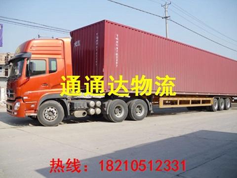 武威市到沧州货运不中转18210526360