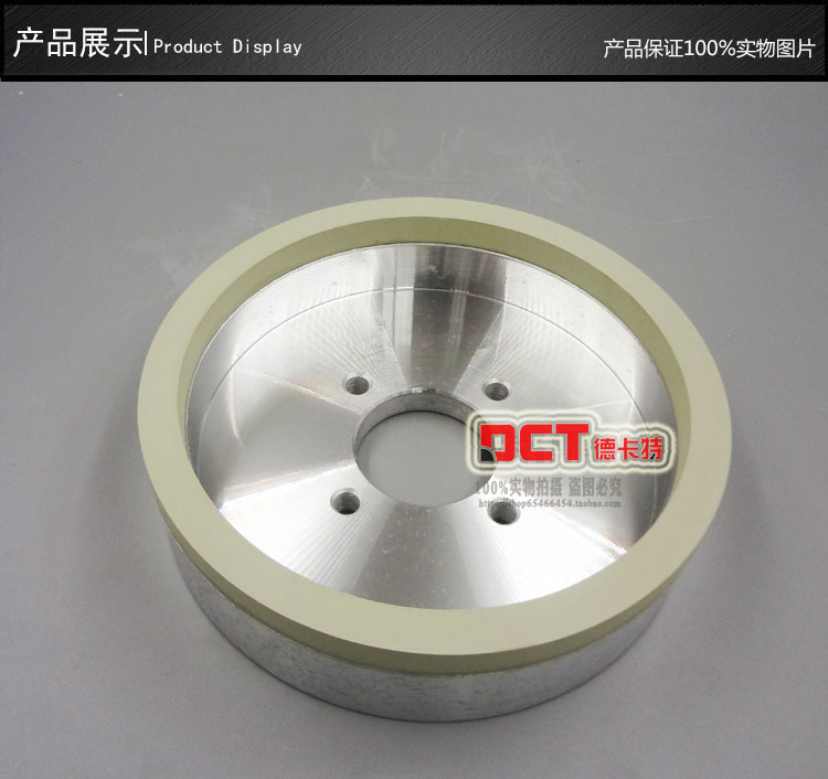 平形金刚石陶瓷砂轮 PCD刀具钨钢砂轮 金刚石磨轮