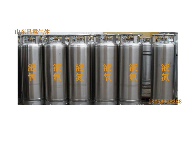 液态氧批发商、合格的液氧厂家