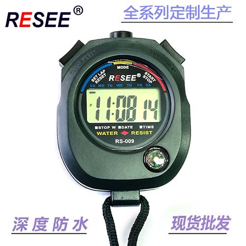 �J�RS009�w育秒表 多功能�е改厢��a表 健身��r器 防水停表 裁判用品