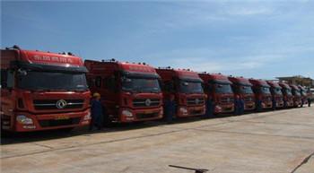 重庆到黄山市物流公司运输流程优化的建议