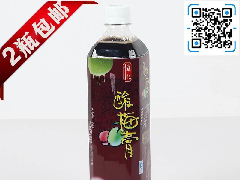 宣城物超所值的中国便利超市饮料哪里买中国便利超市饮料哪里有