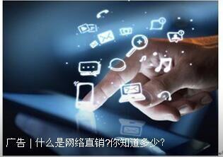 叶城网络营销高权重b2b
