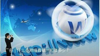 喀什Wb2b网络营销外包