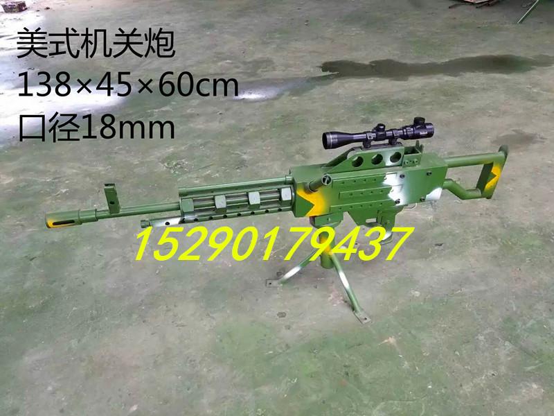 SY全自动气炮枪+SY气炮枪靶牌+SY气炮枪全部配件3000包邮