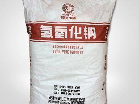 西安巨峰化工提供西安范围内物超所值的金属油污清洗剂-西安金属油污清洗剂