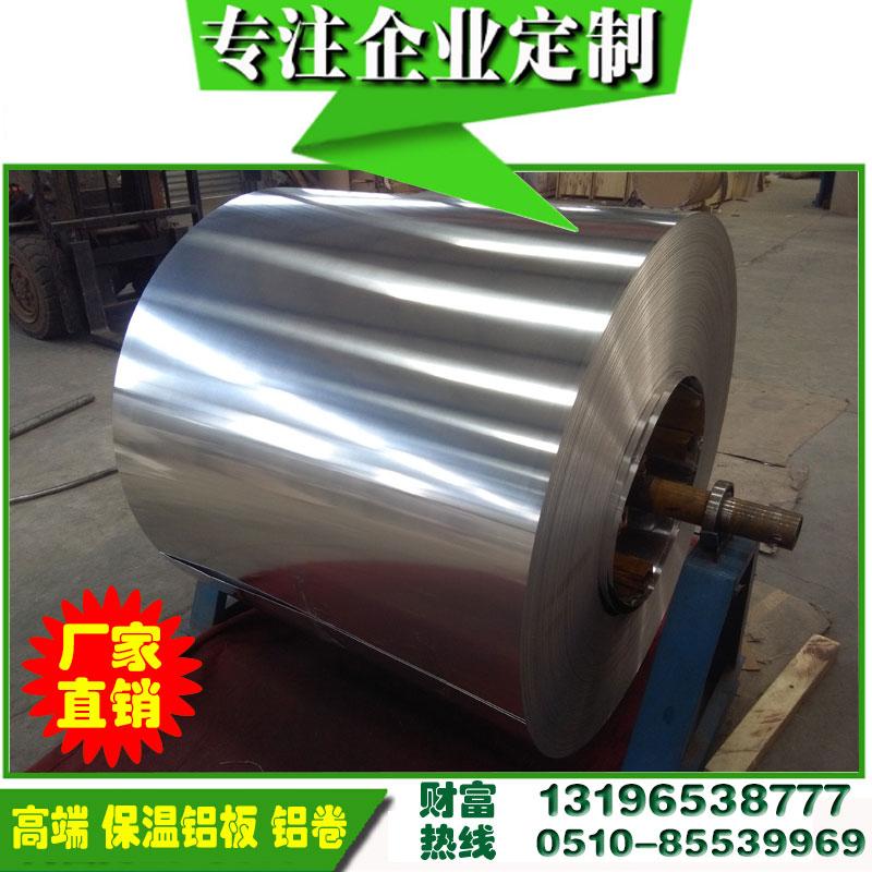 定兴县五条筋铝板护栏板氧化铝板彩色_云商网招商代理信息