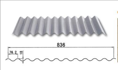 台湾铝板牛皮橘皮纹铝皮防腐保温