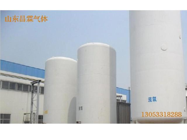 液氧供应商口碑好的液氧厂家供应