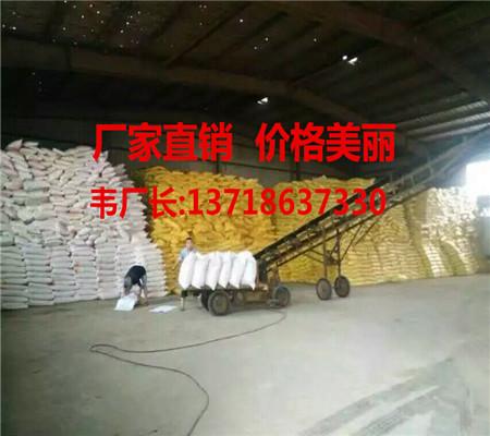 呼伦贝尔聚丙烯酰胺厂家呼伦贝尔销售阴离子聚丙烯酰胺用途价格