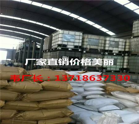 葫芦岛聚丙烯酰胺厂家葫芦岛聚丙烯酰胺使用说明价格
