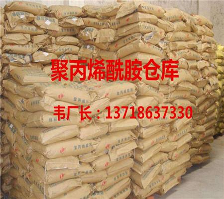 锡林郭勒盟聚丙烯酰胺厂家锡林郭勒盟阳离子聚丙烯酰胺厂家价格