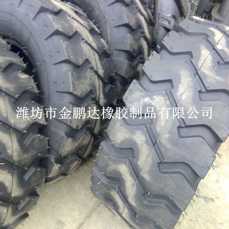 小铲车轮胎20.5/70-16整套含内胎垫带价格