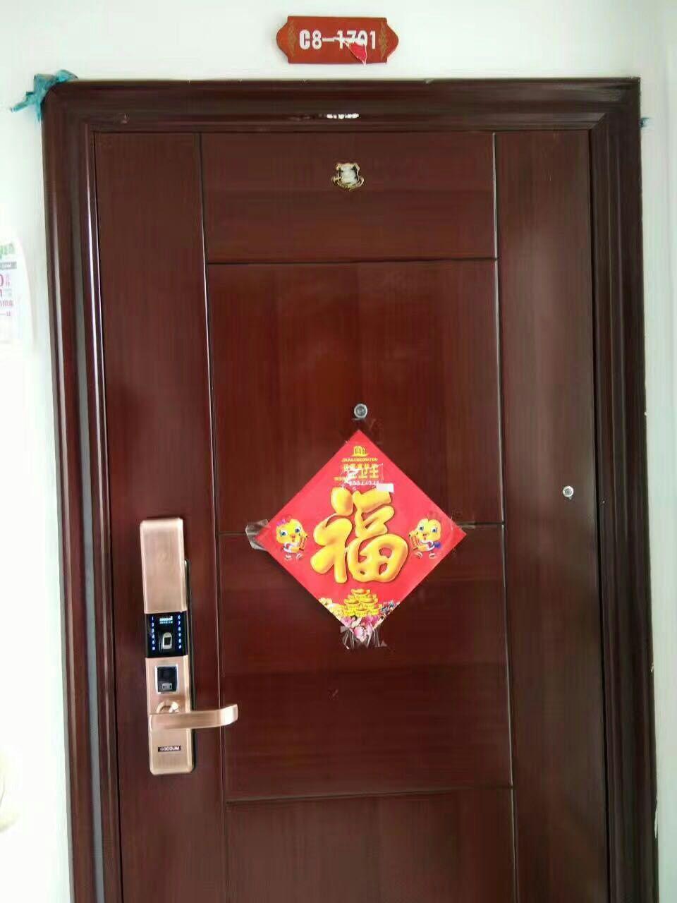 海珠区南洲街换锁换指纹锁电话