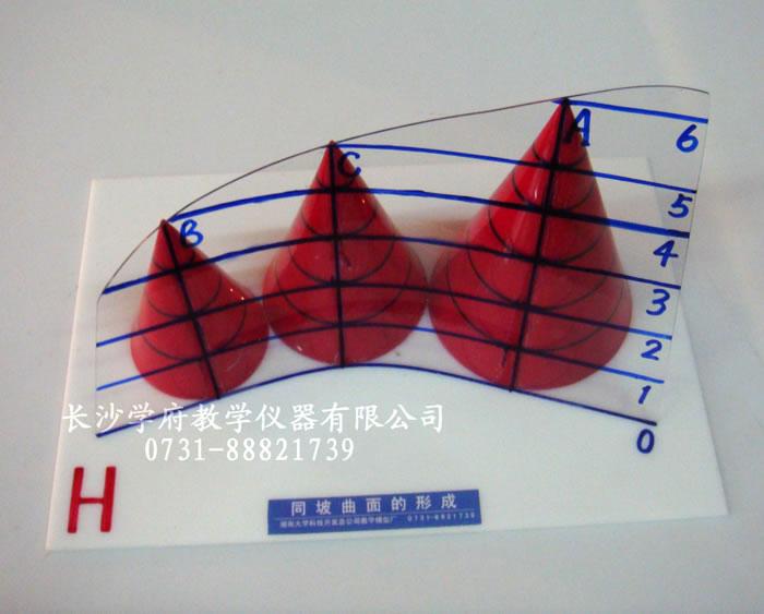 买制图教学模型就来长沙学府教学仪器制图教学模型厂商