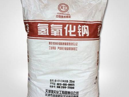 金属油污清洗剂用途、报价合理的金属油污清洗剂尽在西安巨峰化工