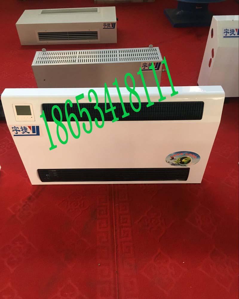 控温型铜管对流散热器作用与技术归纳