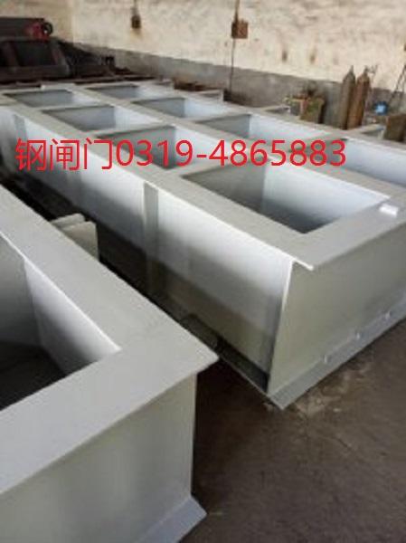 可靠的晋城钢闸门质量