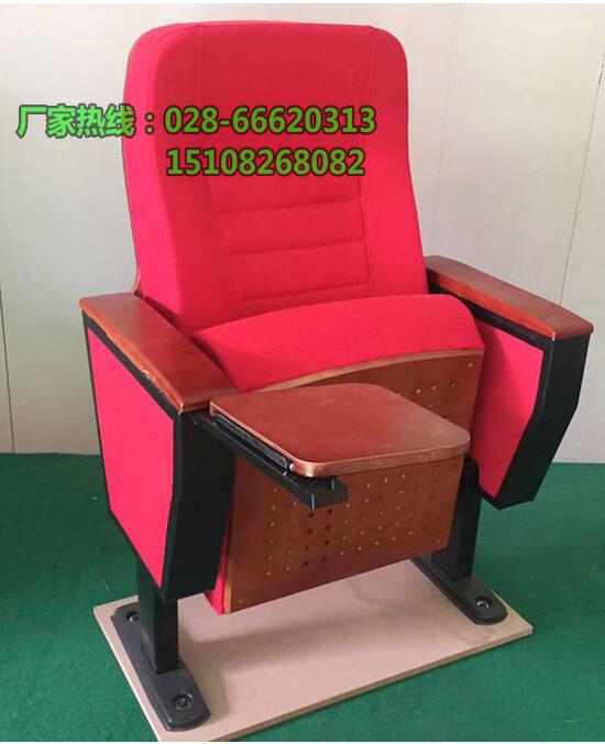 采购资阳礼堂椅、内江礼堂椅、供应资阳学术厅座椅、内江会议厅座椅