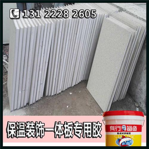 天津供应耐候保温大理石板复合聚氨酯胶-manbetx登陆直销外墙保温一体板胶