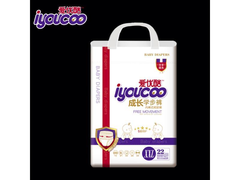 上海优质纸尿裤供应商、纸尿裤微商