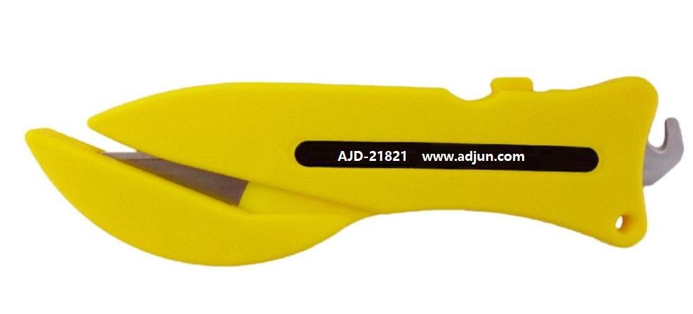经济型鱼形安全刀 AJD-21821