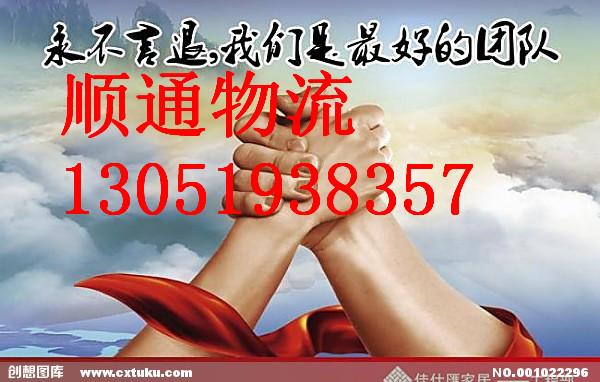 桂林市到鹰潭市设备运输