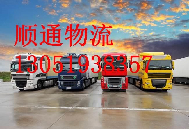 桂林到上饶回程车
