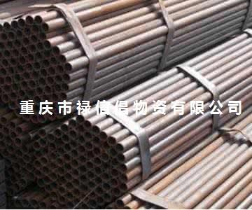 重庆镀锌管  镀锌焊接管 热镀锌消防钢管4分-8寸现货批发