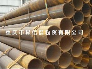 批发焊管 热轧镀锌管 焊接钢管 现货充足 质优价廉 规格齐全重庆现货