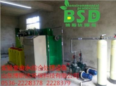 湖北省中学实验室污水处理装置