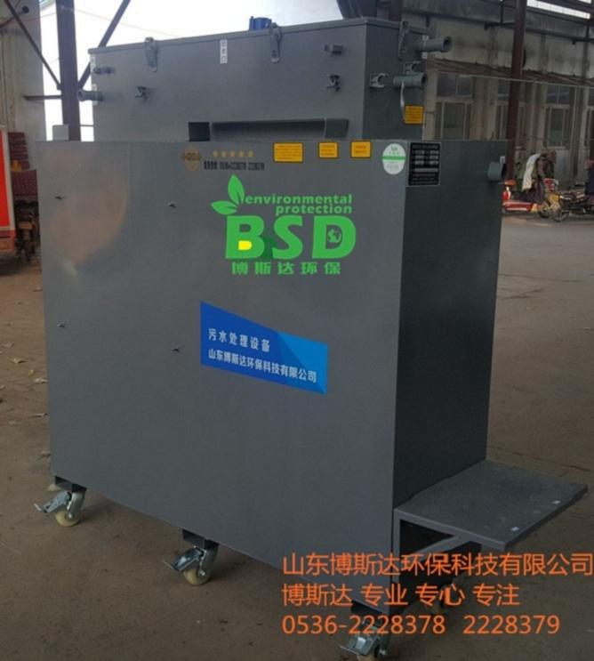 晋城市研究院实验室废水综合处理北京赛车pk10开奖直播