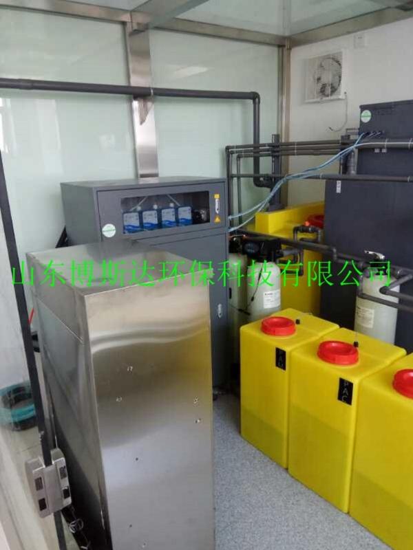 赣州市疾控中心废水处理装置