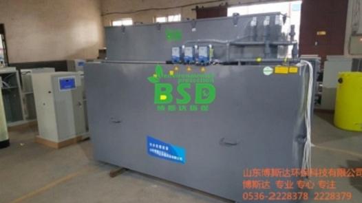 阿克苏地区医学院实验室污水综合处理设备博斯达BSD